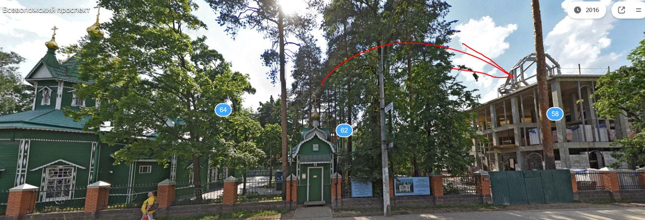 Свято-Троицкий храм в г. Всеволожске